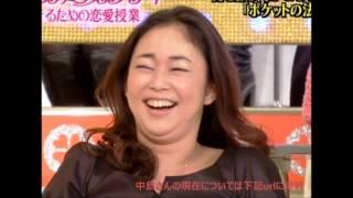 getlinkyoutube.com-元オセロ中島知子の現在を動画で検証!
