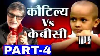 getlinkyoutube.com-KBC with Human Computer Kautilya Pandit (Part 4) - India TV