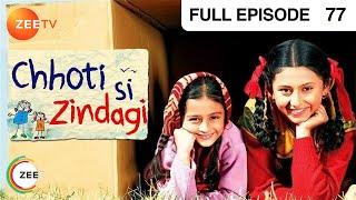 Chhoti Si Zindagi - Episode 77