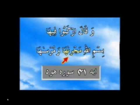 Learn Quran Easy Lession 13 (b)