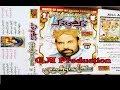 Mamo Sambriyo Aa Marte Marvi Mukhtiar Ali Sheedi Old Album 31 ALBUM [ Sachal 2007 ] Dukh Hi Dukh