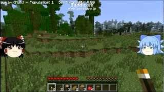 getlinkyoutube.com-[Minecraft]しむゆーくらふとで町づくり[ゆっくり実況] part① [低画質]