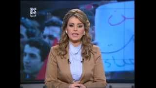تلفزيون الدينا   نشرة أخبار الثانية 29 9 2012