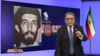 getlinkyoutube.com-پنجره ای رو به خانه پدری دوشنبه 26 بهمن