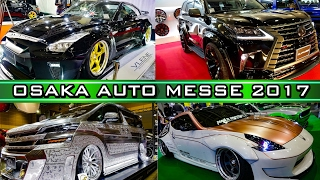 getlinkyoutube.com-OSAKA AUTO MESSE 2017 - 大阪オートメッセ2017・総集編