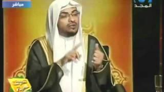 getlinkyoutube.com-المغامسي يبين خطأ فتوى الشيخ الشعراوي في الاضرحة
