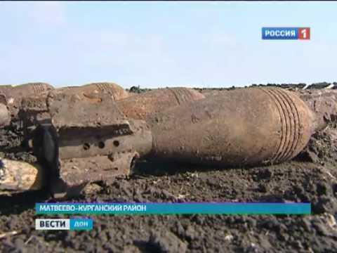 Немецкий штаб найден в Ростове