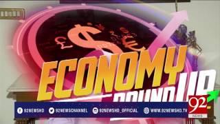 Economy Roundup 09-04-2017 - 92NewsHDPlus