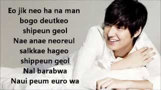 getlinkyoutube.com-(LEE MIN HO) - MY EVERYTHING w/ lyrics