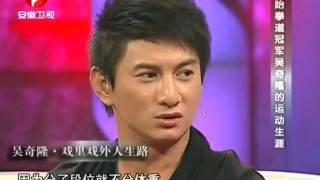 getlinkyoutube.com-鲁豫有约 2011-10-11期 吴奇隆