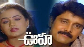 OOHA Telugu Full Movie