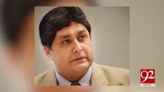 Fawad Hassan Fawad creates problems for Parliamentarian 28-04-2017 - 92NewsHDPlus