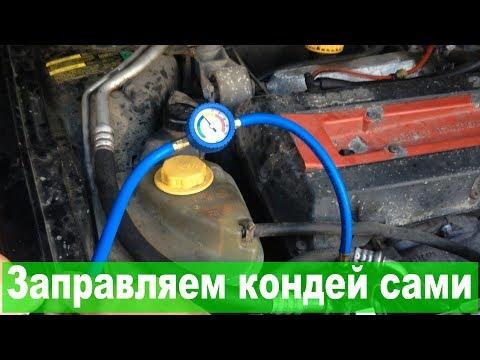 Где находится у Saab 900 радиатор печки