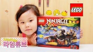 getlinkyoutube.com-레고 고스트 닌자고 블래스터 바이크 70733 LEGO NINJAGO BLASTER BIKE Unboxing & Review! Toys おもちゃ đồ chơi 라임튜브