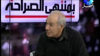getlinkyoutube.com-ياسف سعدي يحكي عن معركة الجزائر والوثرة كما عاشها