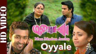 Oyyale (Man Madan Ambu) (Tamil)