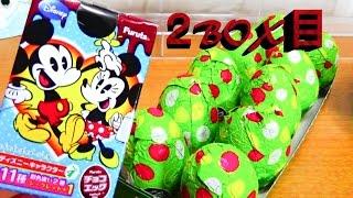 getlinkyoutube.com-開封【20個目突入】ディズニーチョコエッグ4コンプまであと7種アナと雪の女王FROZEN