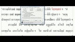 getlinkyoutube.com-เรียนบาลี ภาค ๑ เก็ง ๑ ๑