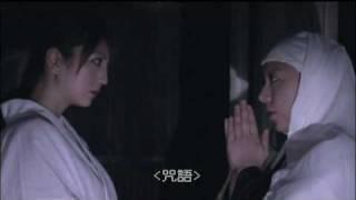 getlinkyoutube.com-KUNOICHI 2