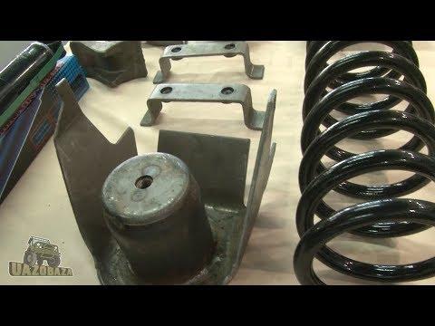 UAZOBAZA # 79 Компоненты для перехода старых УАЗов с рессорной подвески на пружинную