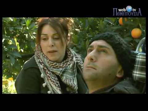 Making of 3, της τηλεοπτικής, κυπριακής σειράς «ΜΙΛΑ ΜΟΥ», Πεμπτουσία. Μέρος γ΄.