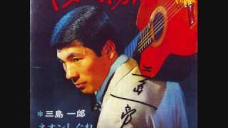 getlinkyoutube.com-三島一郎さんが唄う「「ネオンしぐれ」」 吉田正作曲です