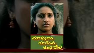 getlinkyoutube.com-Chupulu Kalasina Subhavela | Full Length Comedy Movie | Naresh,Ashwini