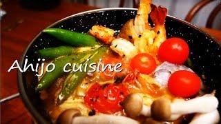 アヒージョ料理 Ahijo cuisine