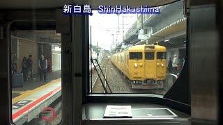getlinkyoutube.com-227系 Red Wing 前面展望 宮島口-広島