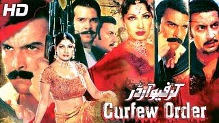 CURFEW ORDER (FULL MOVIE) - SHAN, SAIMA & BABAR ALI - SUPERHIT PAKISTANI FILM width=