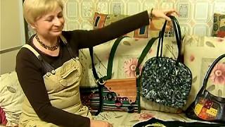 Как я начала шить сумки