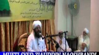 getlinkyoutube.com-Taalimate Ghouse-E-Azam By Mufti Syed Ziauddin Naqshbandi {Jeddah 2011}
