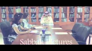 getlinkyoutube.com-برومو مسلسل سعد وأخواته