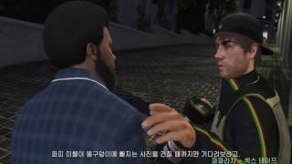 getlinkyoutube.com-GTA5 submisson paparazzi 서브미션 파파라치 (한글자막)