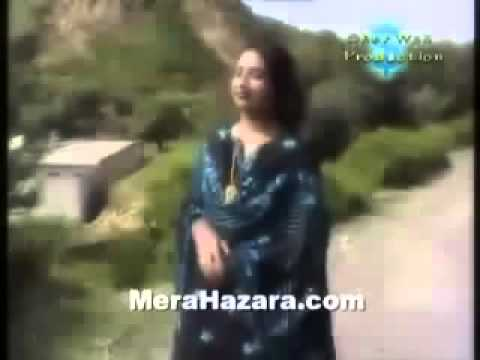 Hindko Song By Afshan Zebi 2014   YouTube