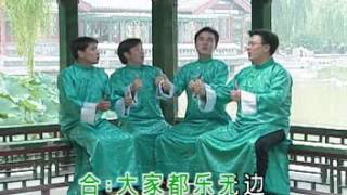 getlinkyoutube.com-[八大巨星] 恭喜恭喜 / 小拜年 / 大家过个开心年 / 花开富贵 -- 金装八大巨星 (Official MV)