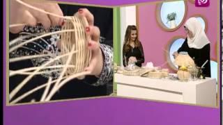 getlinkyoutube.com-عائشة الجفال - صنع قطع منزلية متعددة الاستعمالات بالقش - رؤيا