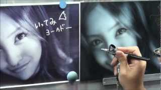 getlinkyoutube.com-【Airbrush Freehand technique 】下書きに頼らなくても絵が描けちゃうよ!