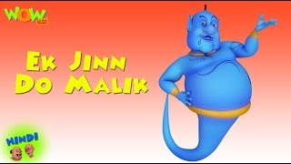 getlinkyoutube.com-Ek Jinn Do Malik - Motu Patlu in Hindi