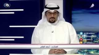 getlinkyoutube.com-لقاء مع المخترع الكويتي أحمد العلي الذي نال براءة اختراع عالمية عن جهاز لتصحيح تنظيف الأسنان