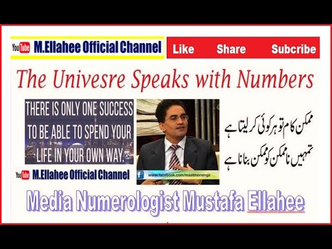 Top Premier Secrets of  Numerology in Sindhi by World Great Numerologist Mustafa Ellahee Dtv(4)