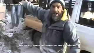 getlinkyoutube.com-Сириец сорвался-истенные слова