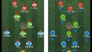 getlinkyoutube.com-[삐딱] FIFA Online 3 - 433 Formation & Strategy