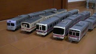 getlinkyoutube.com-プラレール京王電車鉄道博物館2013~plarail keio train museum~