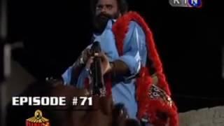 PATHAR DUNIYA EPISODE 71