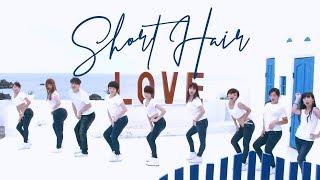 getlinkyoutube.com-AOA _ Short Hair(단발머리) Dance Cover by DAZZLING from Taiwan