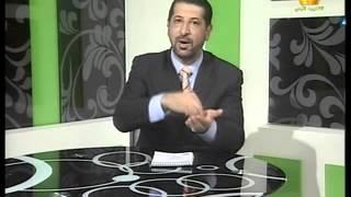 getlinkyoutube.com-د. محمد نوح ـ الميزان (تعامل الزوجين) ج3