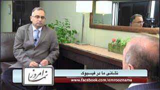 getlinkyoutube.com-گفتگوی امروز نما با رضا تقی زاده