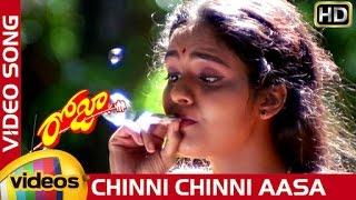 getlinkyoutube.com-Roja Telugu Movie Songs HD   Chinni Chinni Aasa Video Song   Madhu Bala   AR Rahman   Mani Ratnam
