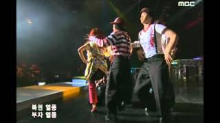 getlinkyoutube.com-The Jadu - Let's play, 더 자두 - 놀자, Music Camp 20050514